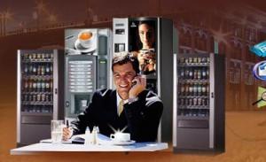 бизнес автоматы