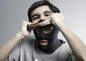 Анонимно высказываться