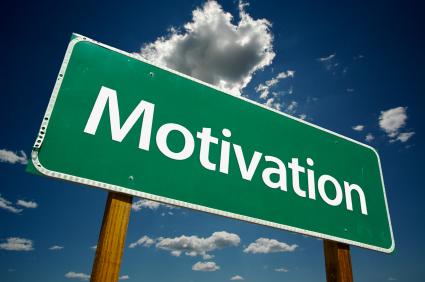 Положительной мотивации
