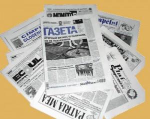 Как открыть газету, полезную для читателей