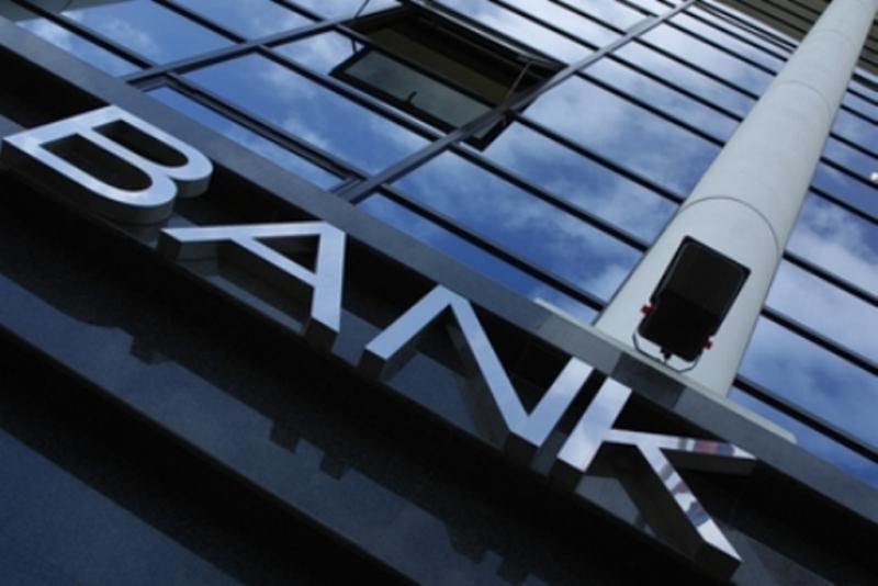 Как открыть банк и обойти конкурентов в этой сфере