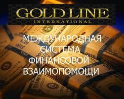 Новая система Gold Line. Регистрация сертификата