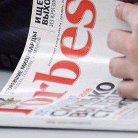 Новости - топливо для бизнеса