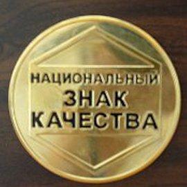 Качество сертифицируют