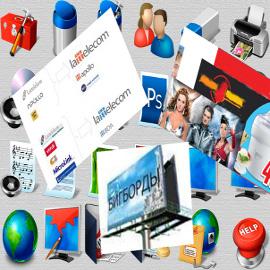 Как рекламировать какой нибудь продукт реферат реклама интернет