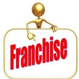 Франшиза -открываем свой бизнес