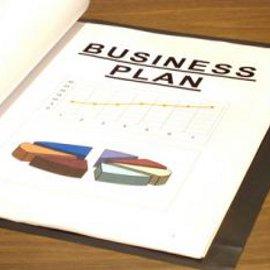 Бизнес план - пример