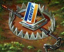 Кредиты -зачем они нужны