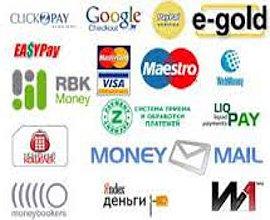Деньги в электронном виде