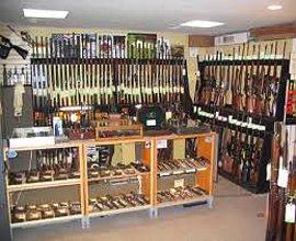 Открываем магазин оружия