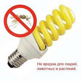 Антикомариные лампы