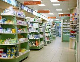 Бизнес  на аптеке как начать