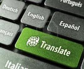 Заказать перевод в интернете