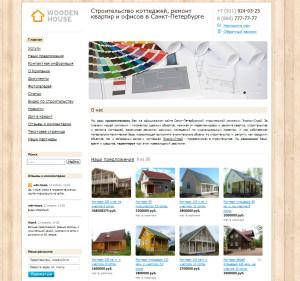 wdn-house.ru