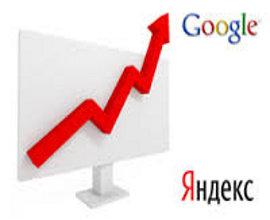 Продвигать сайт с помощью интернет маркетинг а