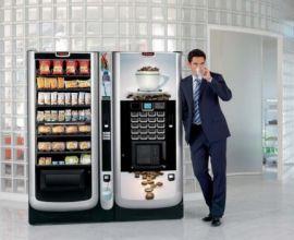 ассортиментный ряд автоматов