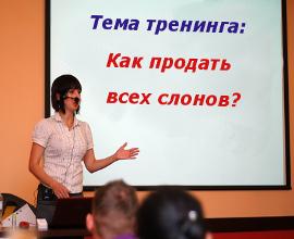 обучать персонал продажам