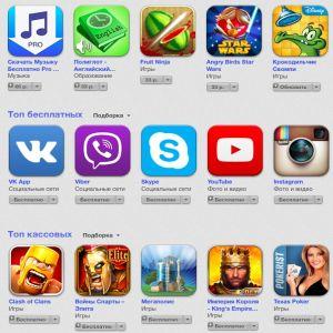 смартфоны и бизнес приложения