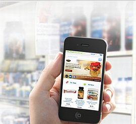 интернет магазин в мобильной версии