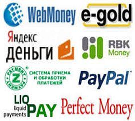 электронные расчеты в России