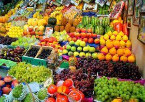 продать овощи и фрукты