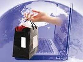 при покупках в интернет