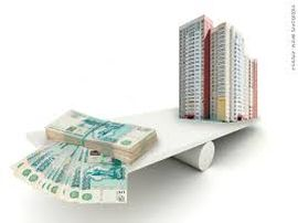 недвижимость и налоги  в России