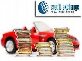 биржа кредитоы