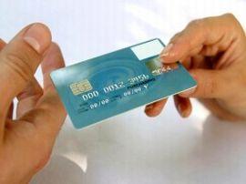 получаем кредитную карту