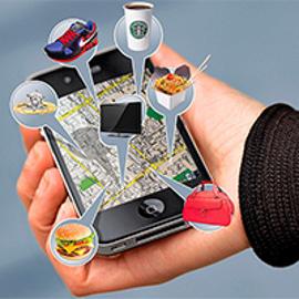 приложения к мобильным