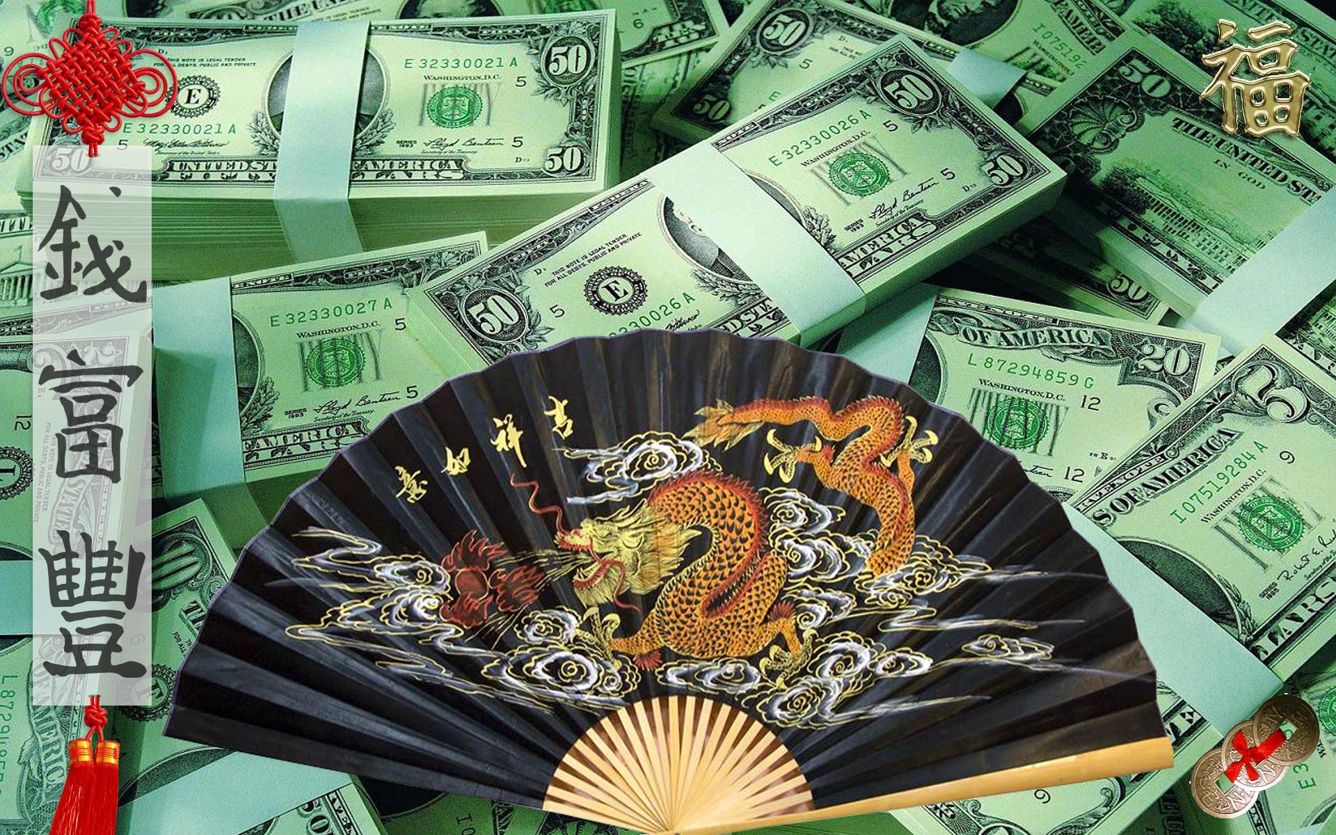 магия как привлечь деньги в дом