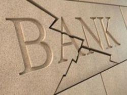 Банковская тайна банк