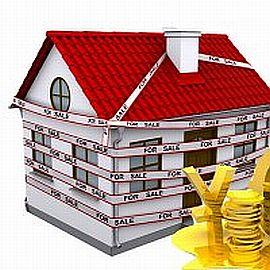 ипотечные кредиты арест