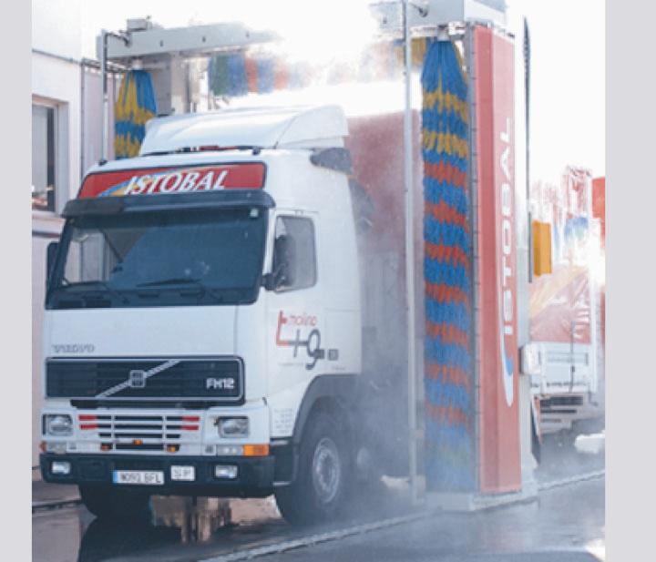Бизнес план автомойка грузовых автомобилей бизнес план прачечной промышленной