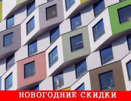 купить недвижимость в новый год