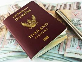 бизнес в Тайланде  с удовольсьвием