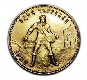 вложения драгметаллы монеты