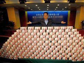 Китай стал лидером деньги владывают во все
