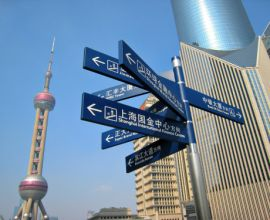 Китай стал лидером на рынке инвестиций