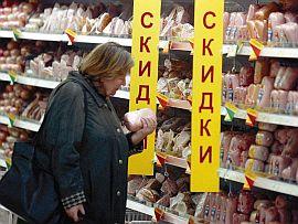 потребительское поведение в кризис покупать по скидке