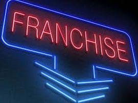 Готовый юридический бизнес - франшизе