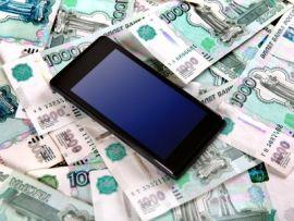 Как тратить меньше денег на мобильном