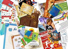 особенности печатной рекламы и ее виды - разнообразие