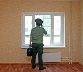 взять квартиру по военной ипотеке по сроку