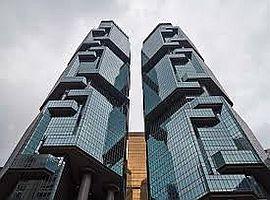Как открыть компанию в Гонконге центр торговли