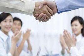 Как открыть компанию в Гонконге договор