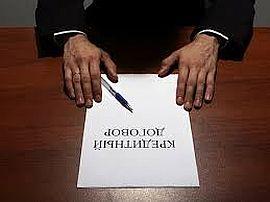 кредитные мошенники договор документ