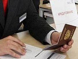 кредитные мошенники подлог