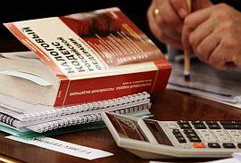 внимание налоговой изучение