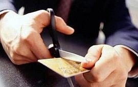 досрочное погашение кредита - кредитная карта